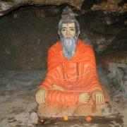 devghat-dham-main